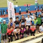 2013仙台国際